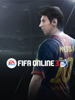 《FIFA OnLine 3》封测评测专题
